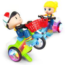 抖音同款兒童電動三輪車音樂燈光卡通小男女孩萬向翻斗車兒童玩具