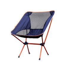 戶外折疊椅便攜式休閑靠背凳超輕鋁合金釣魚椅沙灘快速折疊椅子