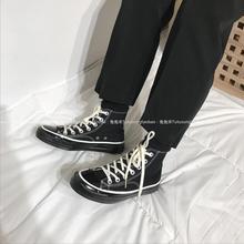 兔兔宋 经典复古1970s全黑色高帮帆布鞋女情侣韩版低帮学生小黑鞋