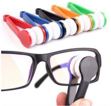 多功能攜帶型眼鏡擦 眼鏡清潔擦 清潔痕跡 10g