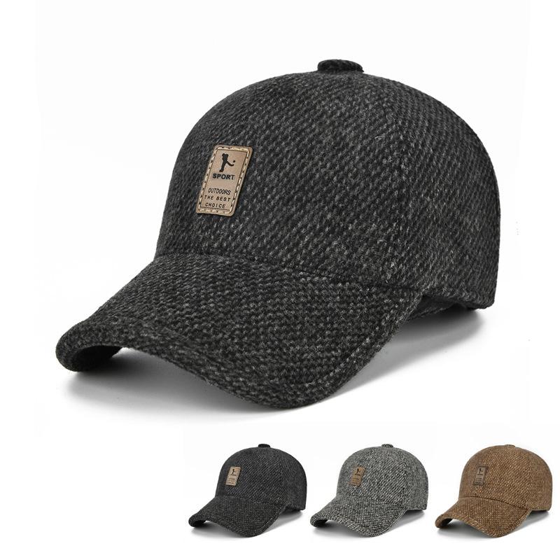 冬季男士棉帽时尚户外运动棒球帽韩版休闲保暖护耳毛呢帽子秋冬天