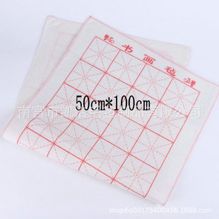 Manufacturers supply rice character grid painting and calligraphy felt cloth art calligraphy 50*100cm student painting and calligraphy felt pad wholesale