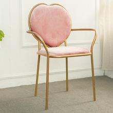 ins簡約桌椅電鍍金咖啡奶茶休閑椅網紅鐵藝靠背心形絨布椅心形
