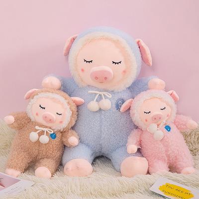 新款安抚宝宝猪毛绒公仔 儿童玩具节日玩偶布绒娃娃 厂家直销批发