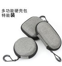 圓形eva無線藍牙耳機收納包 中性硬殼收納包多功能數碼拉鏈包