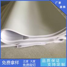 廠家專業生產70克雙膠紙大白紙印刷用紙畫畫用紙服裝包裝用白紙