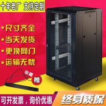 1.2米标准网络机柜机房服务器设备1米图腾式交换机柜42u电脑柜24u