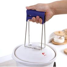 厨房取碗夹不锈钢多用锅碗防烫防滑碗碟夹 多功能提盘器取盘子器