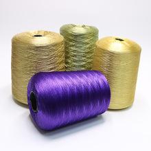 批發工藝制品專用垂直柔順滌綸線108d-1800d繡花線支持小批量定染