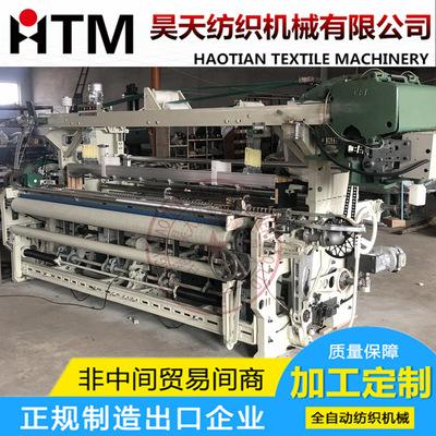 昊天织布机生产厂家,小型少数民族编织机,自动纺织机,围巾织机