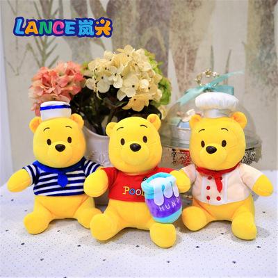 抓机娃娃维尼小熊20CM抖音网红公仔新款精品玩具公司礼赠品礼物