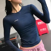Quần áo thể dục skinny skinny nữ dài tay thoáng khí kéo dài áo khoác thể thao áo thun nhanh khô chạy quần áo yoga Áo thun nữ dài tay