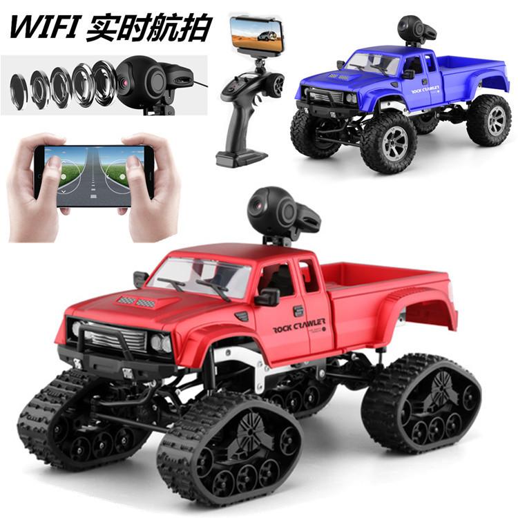 跨境FY002皮卡/雪地车四驱攀爬越野遥控车2.4G遥控模型玩具批发