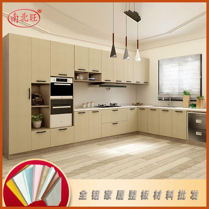 湖南整板全铝家居铝型材批发定制铝合金整板橱柜家具材料厂家直销