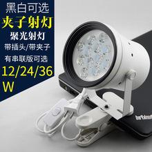 中国大陆24W移动串联长线LED服装店12W夹子串联带否会展会串联明