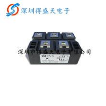 全新現貨IXYS/艾賽斯VUO160-12NO7 整流可控硅 模塊 全系列