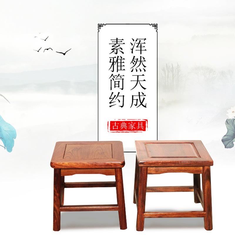 玄关换鞋凳客厅中式刺猬紫檀花梨木小方凳厂家直销家用古典小矮凳