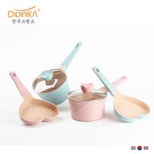 寶寶輔食鍋didinika奶鍋多功能不粘網紅鍋愛心煎鍋套裝電磁爐二代