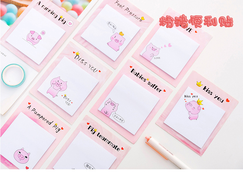 Korean creative pig student notes paper N times post a small book NHHE156214