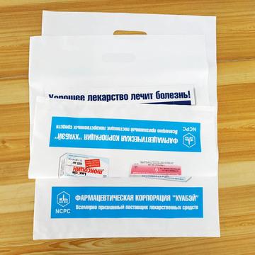定做全生物可降解定制手提背心塑料袋通用环保食品超市包装袋