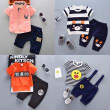 童装男童夏短袖套装儿童夏季新款宝宝小孩衣服两件套1-4岁半