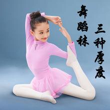 秋冬款天鹅绒女童加档打底裤加绒连裤袜专用儿童白色芭蕾舞蹈袜