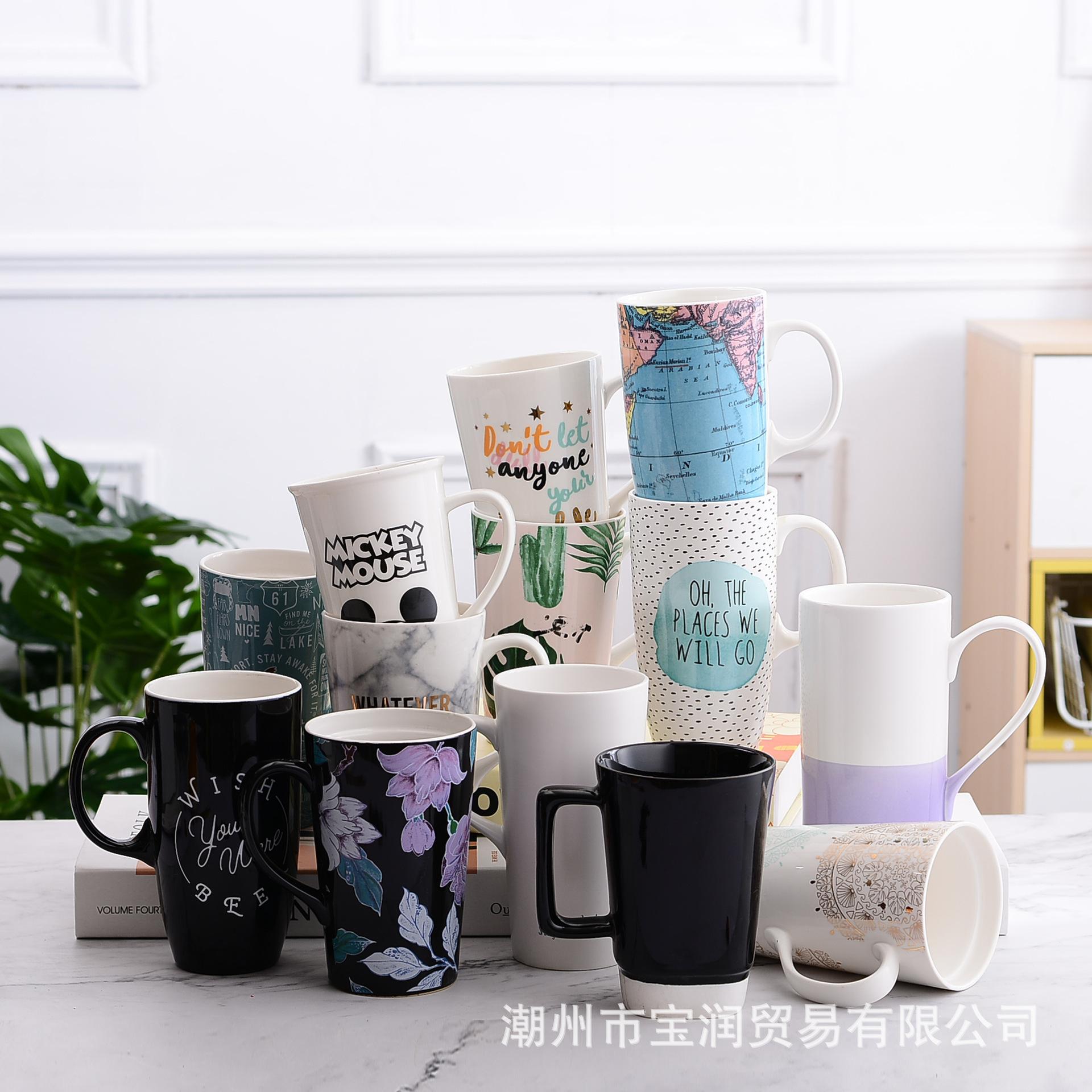 宝润商务陶瓷礼品 库存尾单 多款花面大容量高杯 情侣水杯 奶茶杯