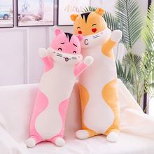 廠家直銷長條倉鼠抱枕毛絨玩具公仔兒童創意禮物陪睡娃娃批發定制