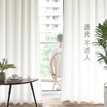 白色沙半不直销遮光透飘窗窗帘北欧人白纱窗纱布料帘透光阳台简约