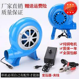 12V电动鼓风机烧烤小型 220V调速交直流调风家用鼓风机