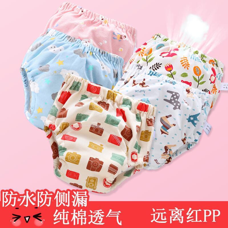 宝宝训练裤可洗6层纱布尿布兜学习裤婴儿布尿裤透气隔尿裤春秋款