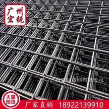 广州宏锐厂家斜方孔网格网  镀锌网片  建筑工地碰网 毛边铁丝网