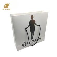 定做精品韩版时尚手提纸袋 手提包装袋 礼品袋服装袋子