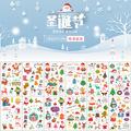 跨境专供儿童圣诞节纹身贴卡通脸部防水圣诞树节日雪花文身贴定制