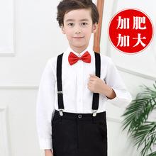 儿童演出服白衬衫黑裤子套装男童加肥加大码童装花童礼服一件代发