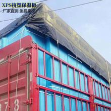 廠家現貨銷售聚苯乙烯擠塑保溫板 地暖抗潮濕擠塑泡沫保溫隔熱板