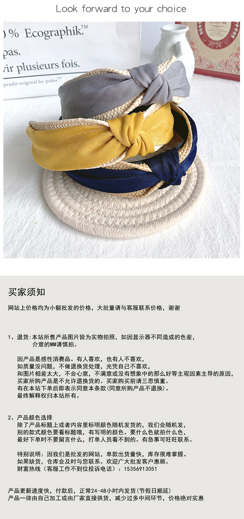 Fashion temperament straw headband NHOF157173