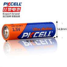 5号电池 AA环保碱性  五号电池 厂家批发 lr6出口认证品牌电池