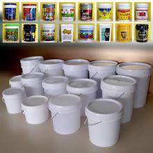 4升~30L塑料桶pp注塑防水涂料油漆密封桶液體肥料油墨加厚包裝桶