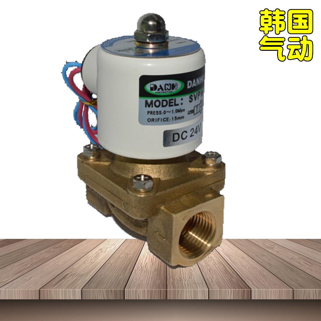 韩国DANHI丹海SVPW2145折页机电磁阀水阀真空泵吸气电磁阀水阀