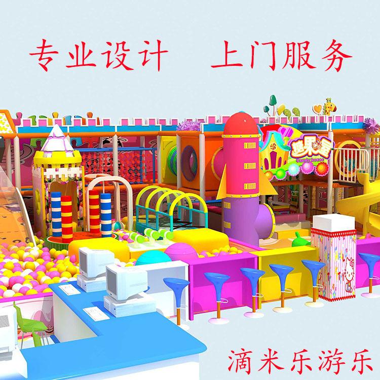 淘气堡儿童乐园大小型室内游乐场滑梯设备施百万球池城堡拓展厂家