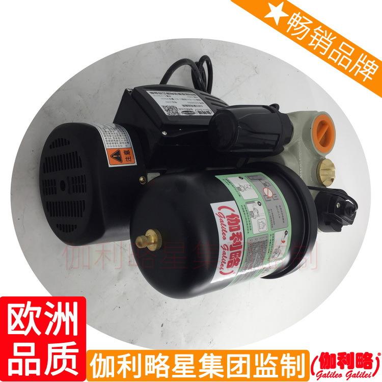 生产厂家落水进出口冷热水价格北京家用自动自吸泵 星柒