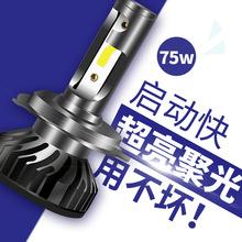 別克新英朗XT昂科威君威凱越GL8威朗GS改裝led大燈超亮遠近光燈泡