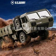 跨境1:16军事卡车 6轮六驱动仿真军卡全比例差速器遥控玩具车模型
