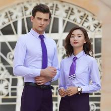 职业套装女工装两件套男女同款衬衫定制绣logo银行职业装正装衬衣