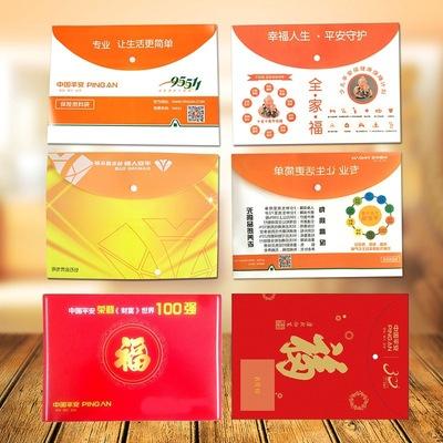 大红中国平安保单袋保险资料袋按扣袋保单封套文件袋加厚礼品包邮