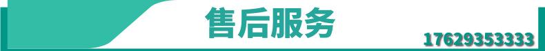 售后服务@凡科快图[kt.fkw.com]