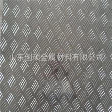 防滑鋪地6082防銹花紋鋁板  5052硬質耐磨鋁花紋板