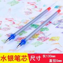 DIY手工手缝皮艺牛皮革皮雕画线银光笔去污笔笔筒水银笔芯清洗笔