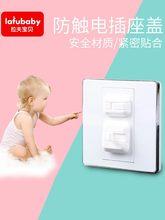 插座保护盖宝宝防触电插孔塞儿童防护盖婴幼儿插头堵电源护套